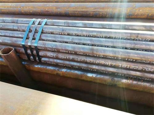 吉林40cr合金钢管哪个厂家好