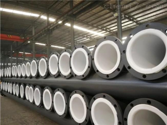衬塑管生产厂家上海稀硝酸管道