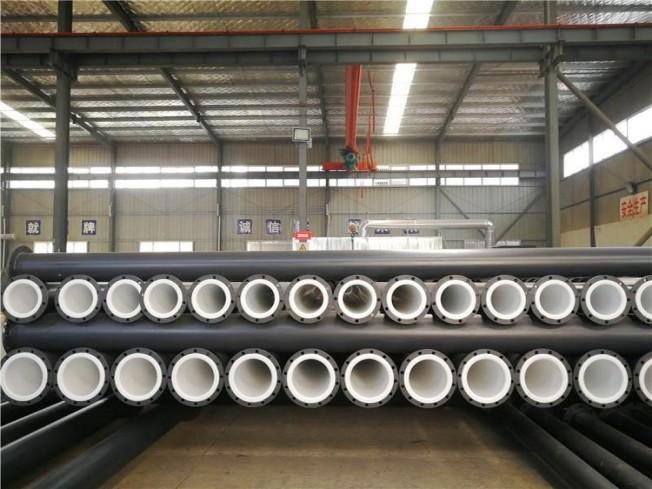 衬塑管生产厂家青海盐水管道
