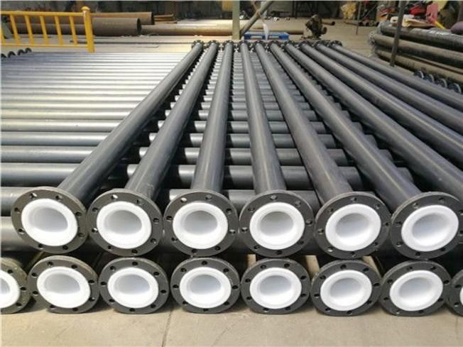 衬塑管道厂家山西钢塑复合管
