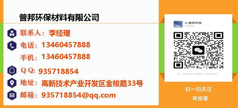 中航豫泓环保技术公司 名片