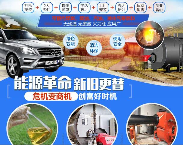 沧州灶具用植物油燃料燃料配比优势