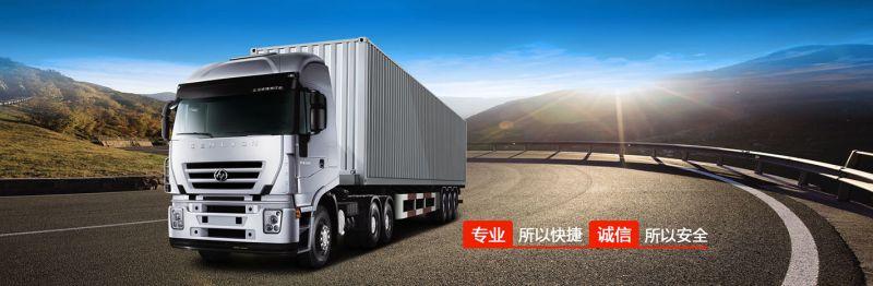 广宁县直达咸宁供回程货车运输公司